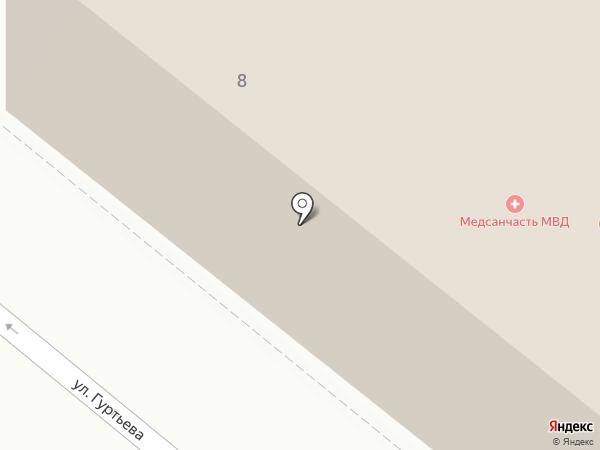 Медико-санитарная часть, УВД по Орловской области на карте Орла