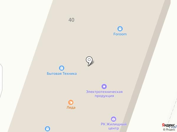 Uptown на карте Орла