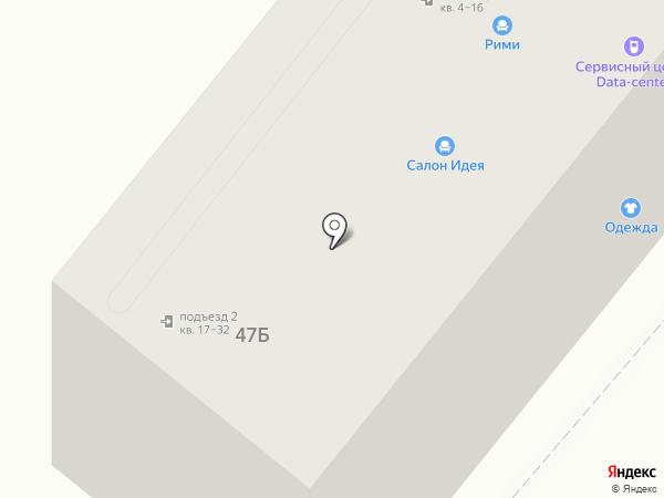 Книжный уголок на карте Орла