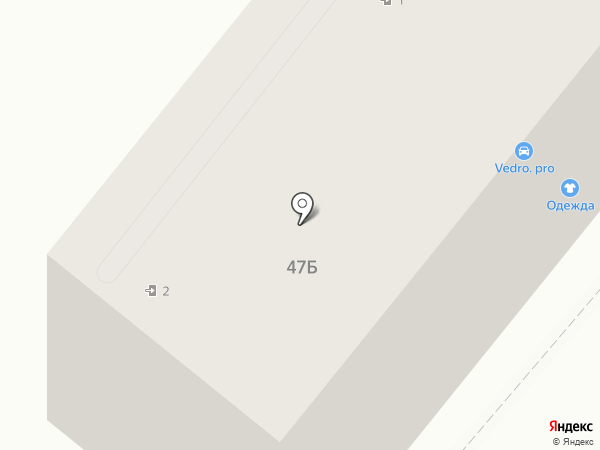 CLEANPRO на карте Орла