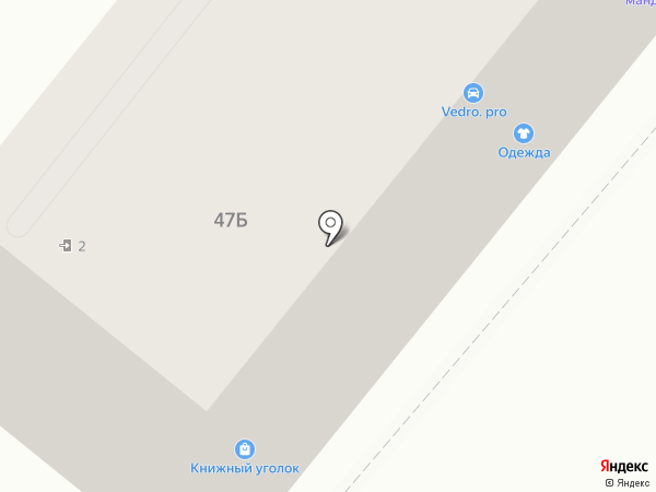 Pedant на карте Орла