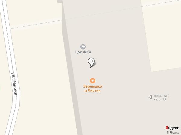 Зернышко & Листик на карте Орла