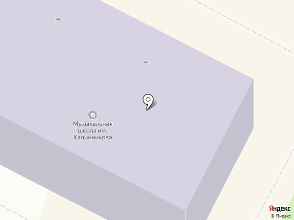 Орловская детская музыкальная школа №1 им. В.С. Калинникова на карте Орла