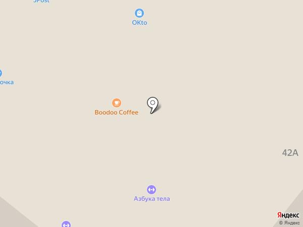 Мега-Хенд на карте Орла