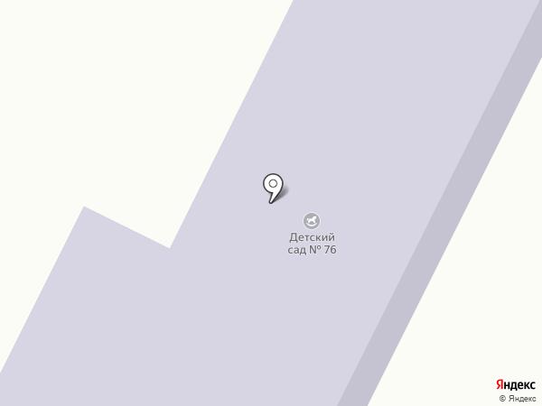 Детский сад №76 на карте Орла