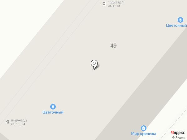 Стол заказов автозапчастей на карте Орла