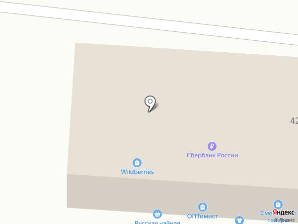 Детская одежда на карте Орла
