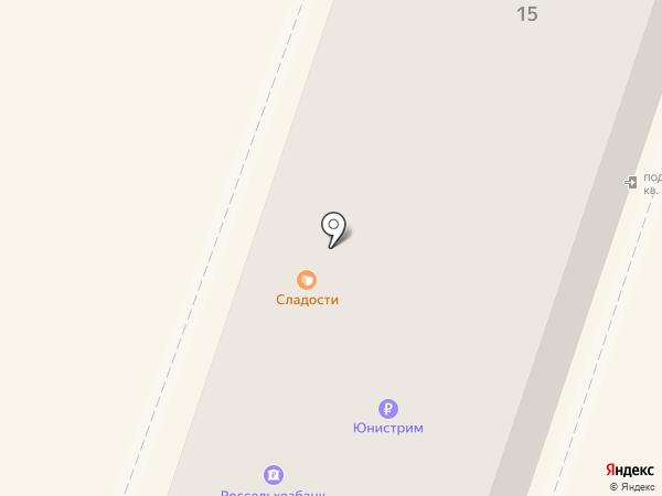 Управление автомобильной магистрали Москва-Харьков Федерального дорожного агентства на карте Орла