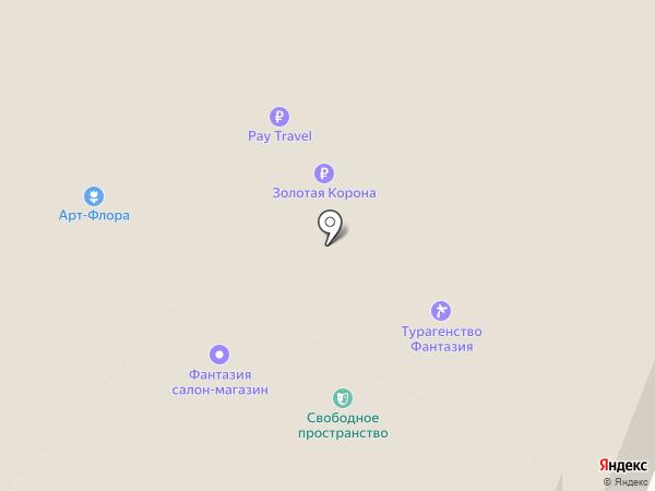Coffee & Story на карте Орла
