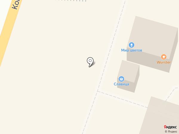 Киоск безалкогольных напитков на Комсомольской на карте Орла