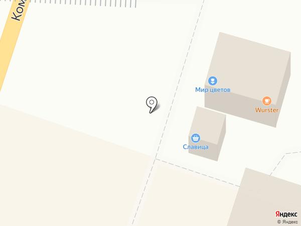 Киоск безалкогольных напитков на Комсомольской, 13а на карте Орла