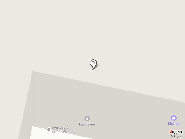 Отто-тур на карте Орла