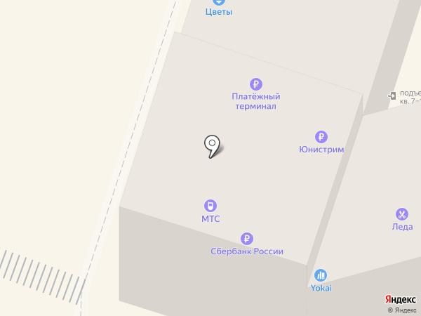 Mr-Apple на карте Орла