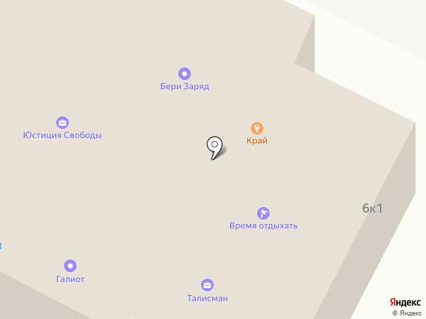 Коллегия адвокатов г. Орла на карте Орла