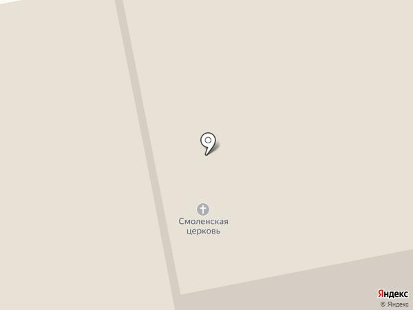 Храм Смоленской иконы Божией Матери на карте Орла