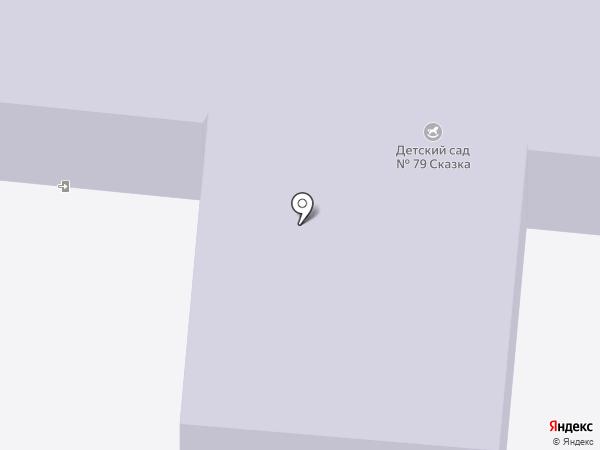 Детский сад №79, Сказка на карте Орла