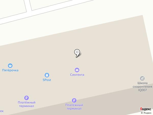 Согласие на карте Орла