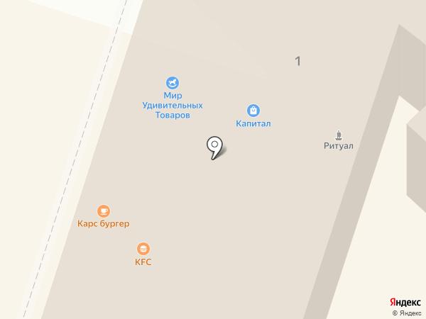 Орловская Сервисная Служба на карте Орла