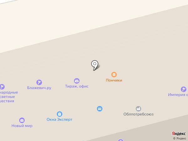 Меридиан-Орел на карте Орла