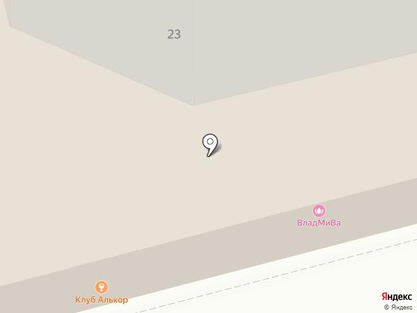 ПрактикДент на карте Орла