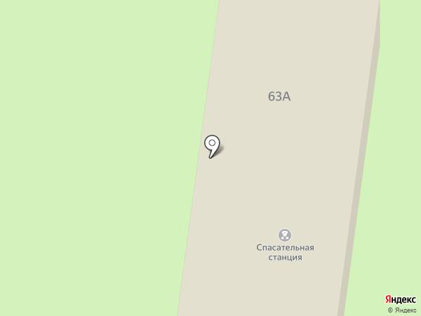 Спасательная станция на карте Орла