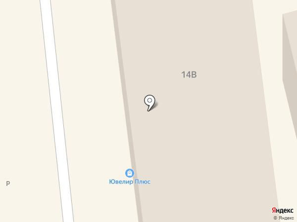 Ювелир плюс на карте Орла