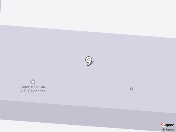 Лицей №21 им. генерала А.П. Ермолова на карте Орла