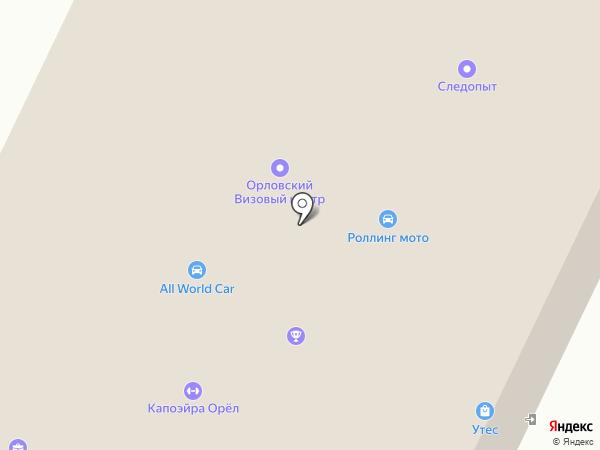 СОЮЗ на карте Орла