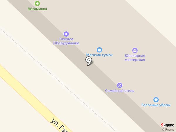 HOLYWOOD на карте Орла
