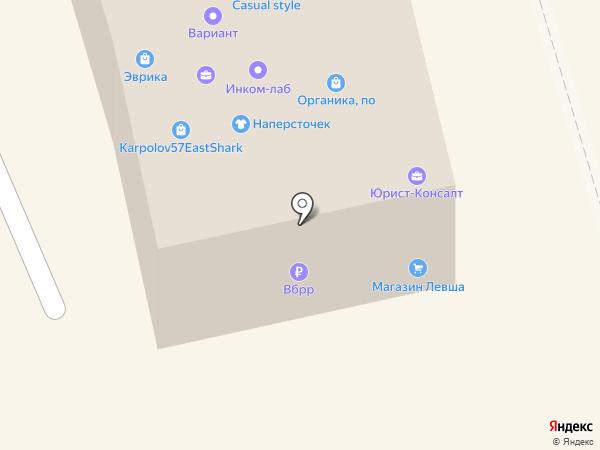 Вариант на карте Орла