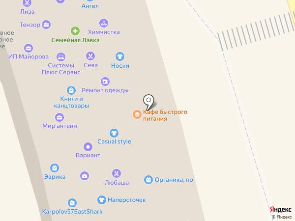 Системы плюс сервис на карте Орла