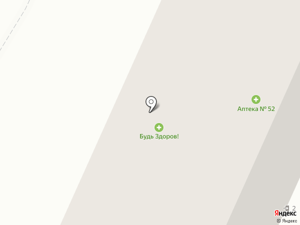Континент-плюс на карте Орла