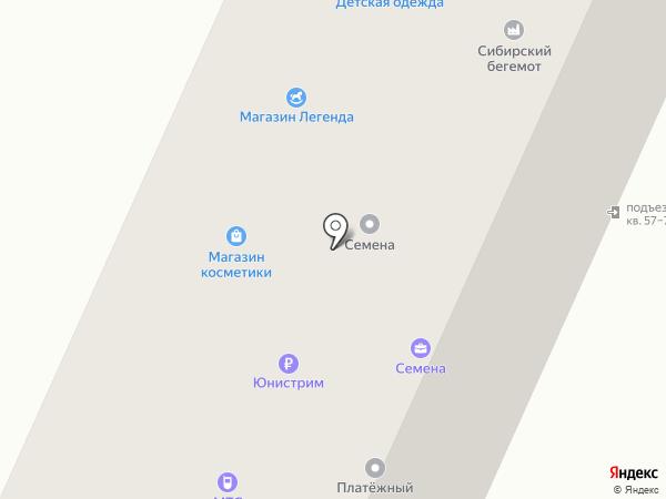 Орелсортсемовощ на карте Орла
