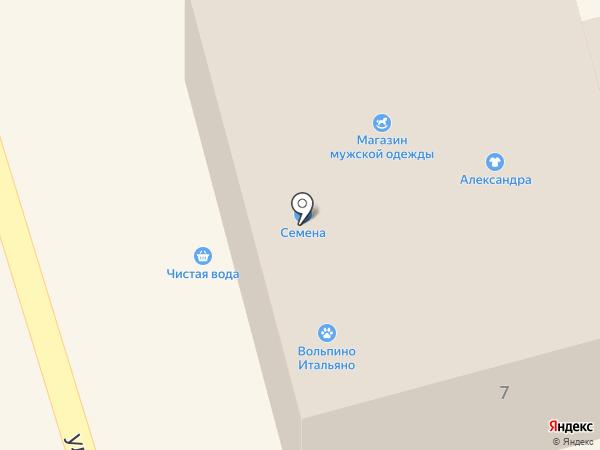 Стиль на карте Орла