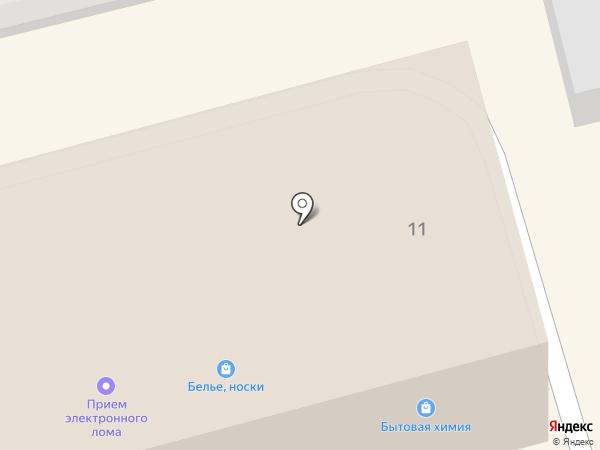 Бухгалтерская компания на карте Орла