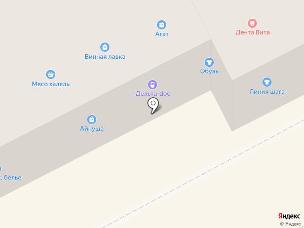 РПК плюс на карте Орла