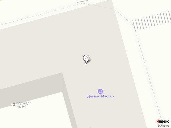 КОЛОР ЭКСПЕРТ на карте Орла