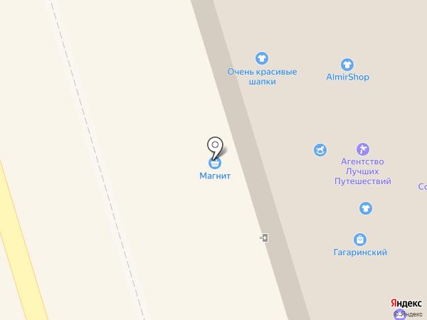 Агентство Лучших Путешествий на карте Орла