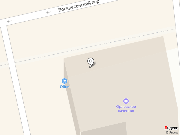 Центр микрофинансирования на карте Орла