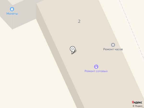 Заводская Общественная Организация Всесоюзного Общества Инвалидов на карте Орла