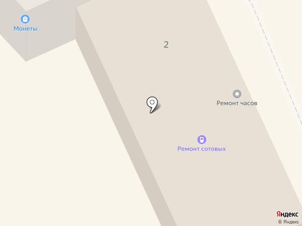 Магазин постельных принадлежностей и текстиля на карте Орла