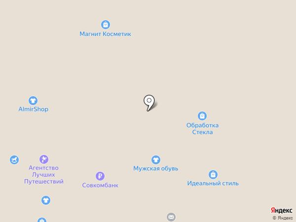 Кожгалантерея на карте Орла