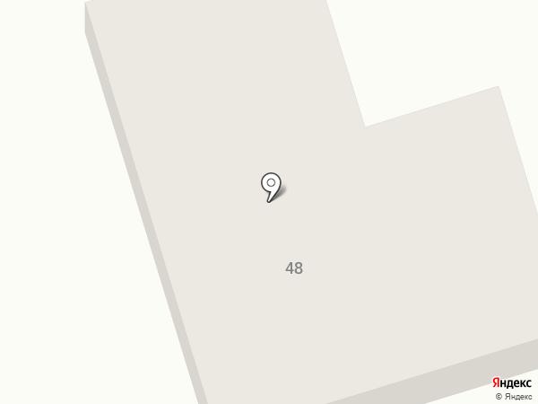 Детский сад №2 на карте Орла