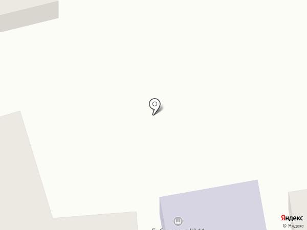 Библиотека №11 им. Н.М. Перовского на карте Орла