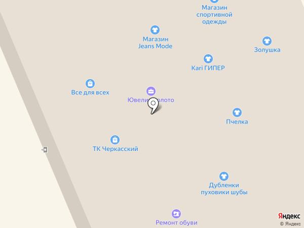 Кавалер на карте Орла