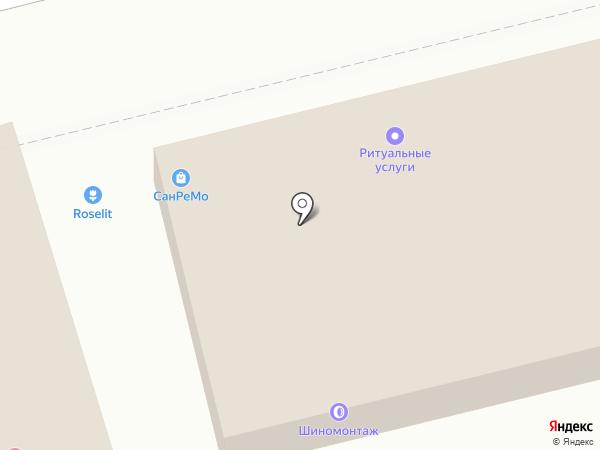 Кровельщик на карте Орла