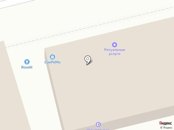 Прометей на карте Орла