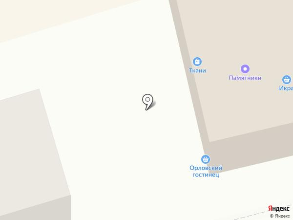 Орловский гостинец на карте Орла