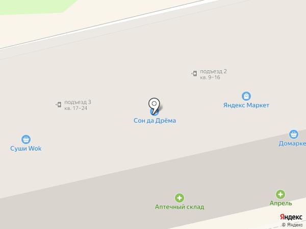 Фармакор на карте Орла