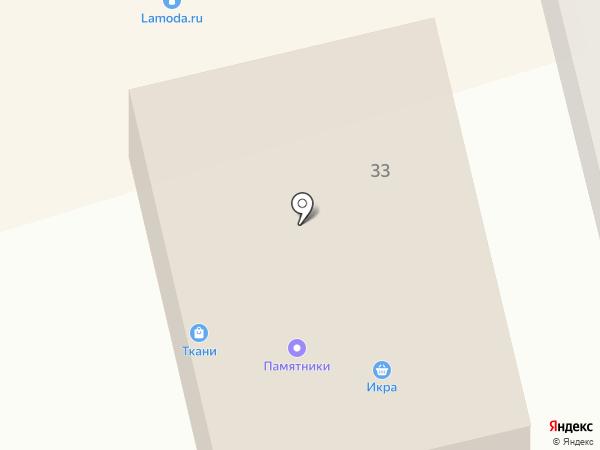 Мотомир 57 на карте Орла